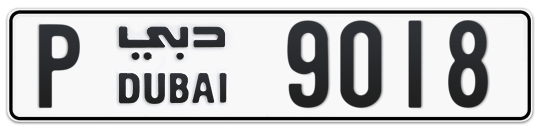 P 9018 - Plate numbers for sale in Dubai