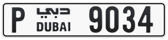 P 9034 - Plate numbers for sale in Dubai