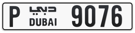P 9076 - Plate numbers for sale in Dubai