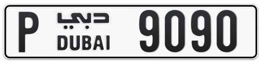 P 9090 - Plate numbers for sale in Dubai