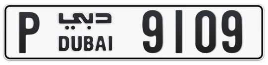 P 9109 - Plate numbers for sale in Dubai