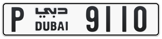P 9110 - Plate numbers for sale in Dubai