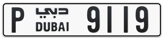 P 9119 - Plate numbers for sale in Dubai