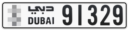 * 91329 - Plate numbers for sale in Dubai