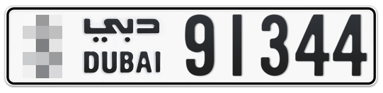 * 91344 - Plate numbers for sale in Dubai