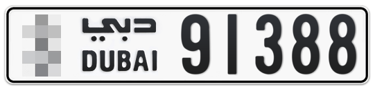 * 91388 - Plate numbers for sale in Dubai