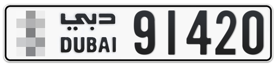 * 91420 - Plate numbers for sale in Dubai