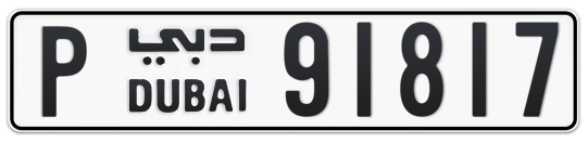 P 91817 - Plate numbers for sale in Dubai