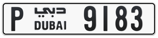 P 9183 - Plate numbers for sale in Dubai