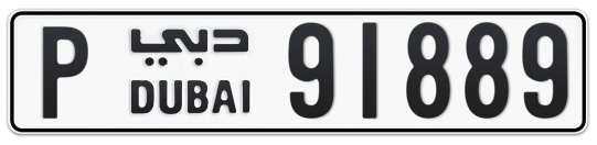 P 91889 - Plate numbers for sale in Dubai