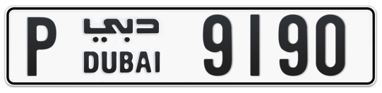 P 9190 - Plate numbers for sale in Dubai