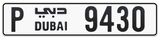 P 9430 - Plate numbers for sale in Dubai