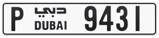 P 9431 - Plate numbers for sale in Dubai