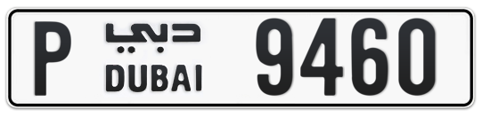 P 9460 - Plate numbers for sale in Dubai