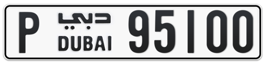 P 95100 - Plate numbers for sale in Dubai