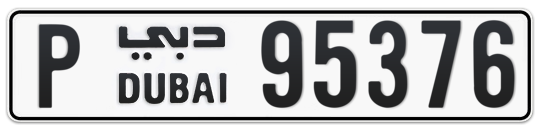 P 95376 - Plate numbers for sale in Dubai