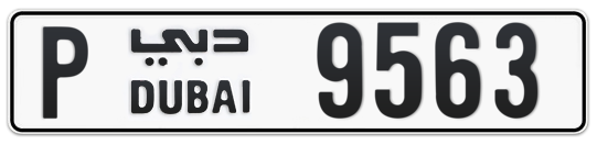P 9563 - Plate numbers for sale in Dubai