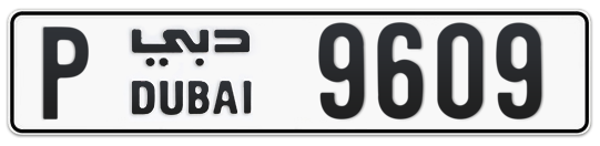 P 9609 - Plate numbers for sale in Dubai