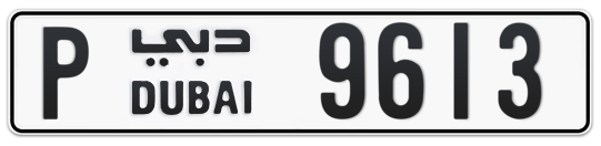 P 9613 - Plate numbers for sale in Dubai