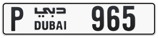 P 965 - Plate numbers for sale in Dubai
