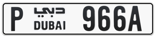 P 966A - Plate numbers for sale in Dubai