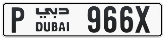 P 966X - Plate numbers for sale in Dubai