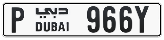 P 966Y - Plate numbers for sale in Dubai