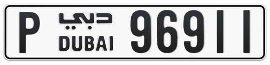 P 96911 - Plate numbers for sale in Dubai