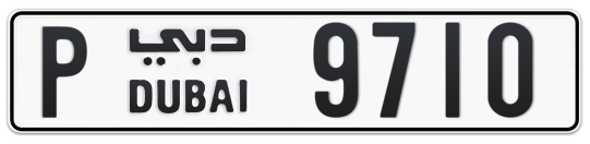 P 9710 - Plate numbers for sale in Dubai