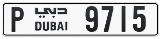 P 9715 - Plate numbers for sale in Dubai