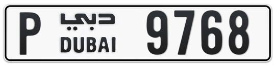 P 9768 - Plate numbers for sale in Dubai