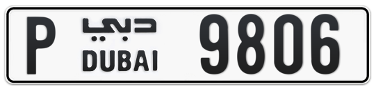 P 9806 - Plate numbers for sale in Dubai