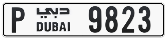P 9823 - Plate numbers for sale in Dubai