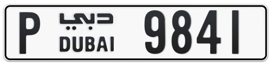 P 9841 - Plate numbers for sale in Dubai