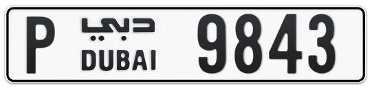 P 9843 - Plate numbers for sale in Dubai