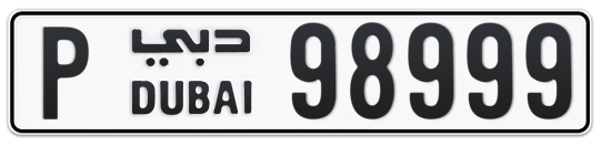 P 98999 - Plate numbers for sale in Dubai