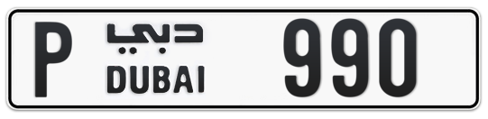 P 990 - Plate numbers for sale in Dubai