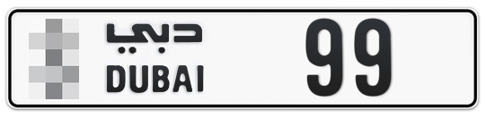 * 99 - Plate numbers for sale in Dubai