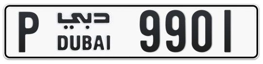 P 9901 - Plate numbers for sale in Dubai
