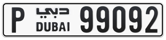 P 99092 - Plate numbers for sale in Dubai