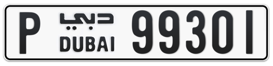 P 99301 - Plate numbers for sale in Dubai