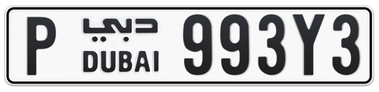 P 993Y3 - Plate numbers for sale in Dubai