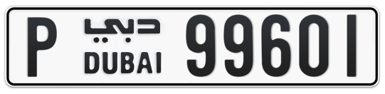 P 99601 - Plate numbers for sale in Dubai