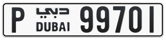 P 99701 - Plate numbers for sale in Dubai