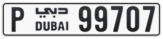 P 99707 - Plate numbers for sale in Dubai