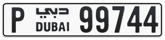 P 99744 - Plate numbers for sale in Dubai