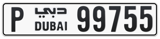 P 99755 - Plate numbers for sale in Dubai