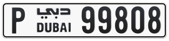 P 99808 - Plate numbers for sale in Dubai