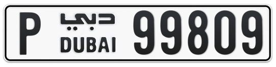 P 99809 - Plate numbers for sale in Dubai