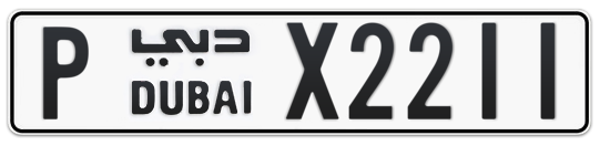 P X2211 - Plate numbers for sale in Dubai